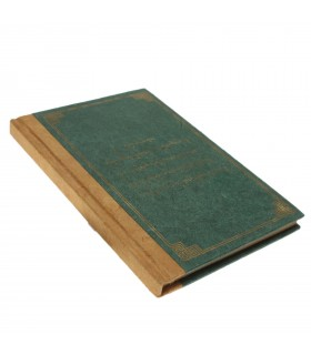 Tibetan mantra printed note book